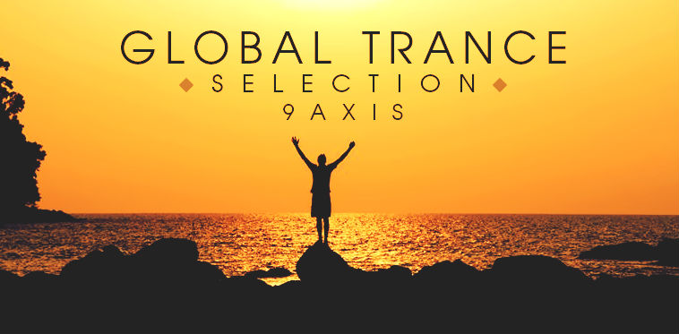 Global Trance Selection 194