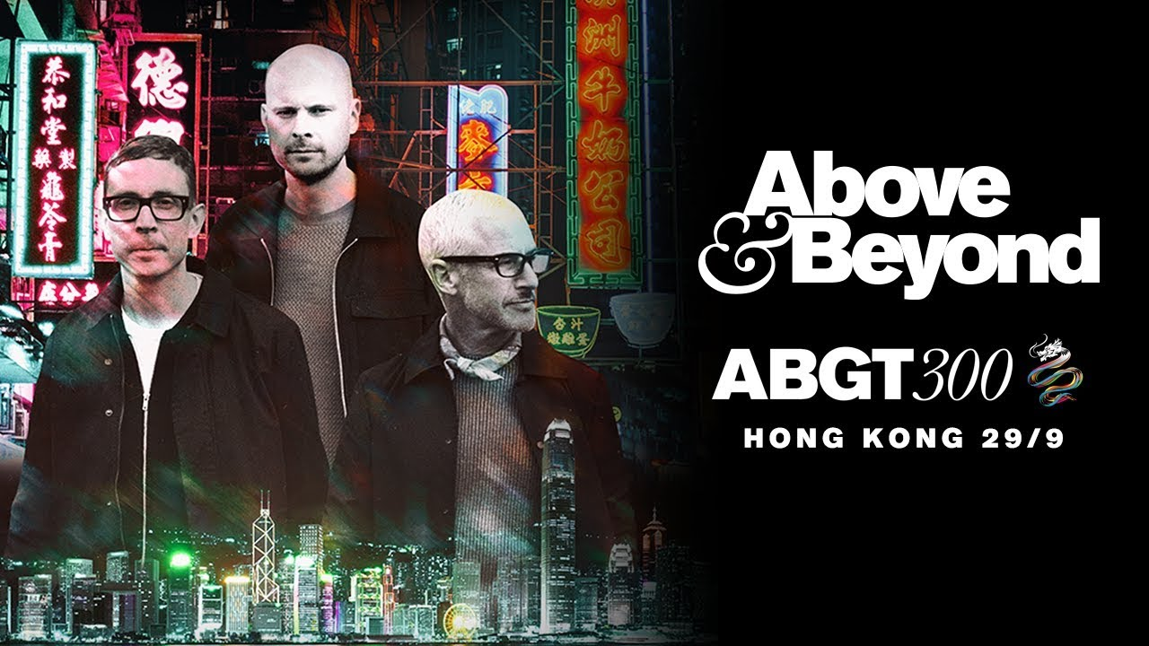 Spencer Brown - ABGT 300 (Hong Kong, China) - 29 September 2018