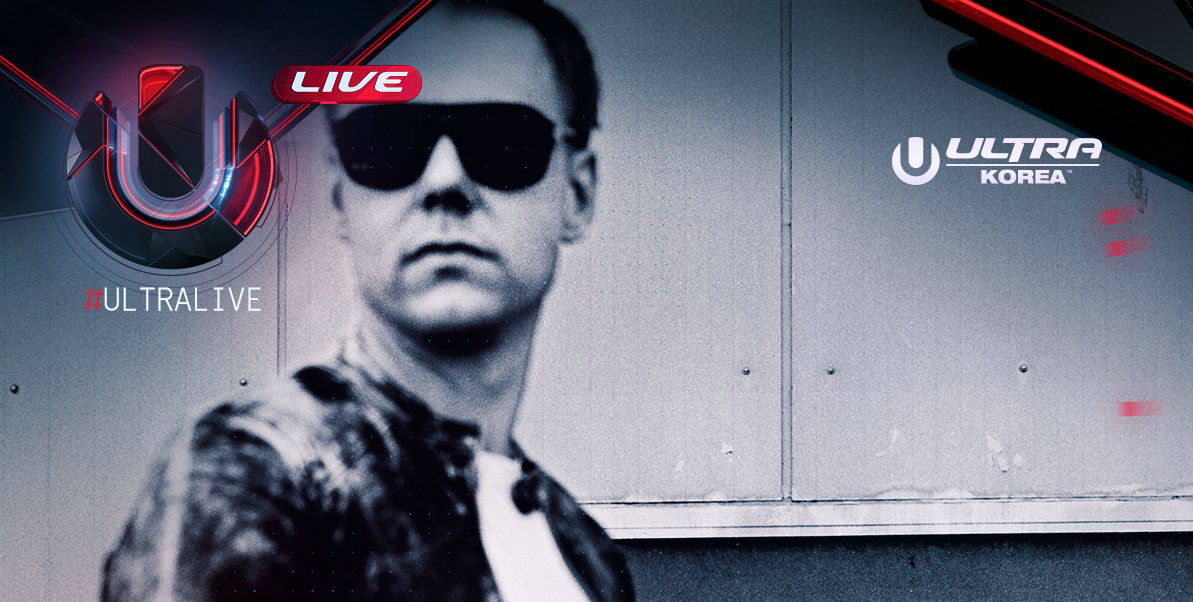 Armin van Buuren live at Ultra Music Festival