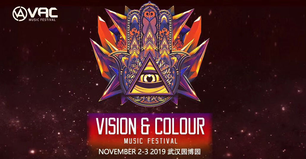 4B - Live @ VAC Vision & Colour Music Festival - 02 November 2019