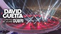 Download Electro House Dj Mix David Guetta - Live @ United At Home (Burj Al Arab Dubai) - 06 February 2021