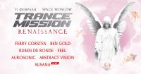 DJ Feel - Live @ Trancemission Renaissance (Space Moscow, Russia) - 11 February 2017