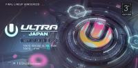 Tiesto - Live @ Main Stage, Ultra Music Festival Japan 2016 - 19 September 2016