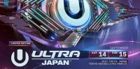 Download Dubstep Dj Mix DJ Snake - Live @ Ultra Music Festival Japan 2019 - 14 September 2019